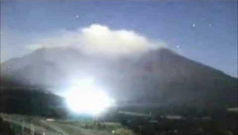 luce terremoto mitsushiro